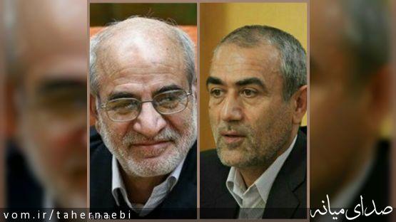 انتخاب استانداران تهران و آذربایجان شرقی