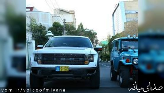 نامه درخواست دو نماینده استان برای تردد خودروهای ارس پلاک در سطح استان