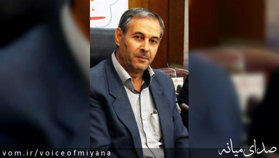 اطلاعیه رییس شورای تامین شهرستان میانه درخصوص فرد دستگیر شده
