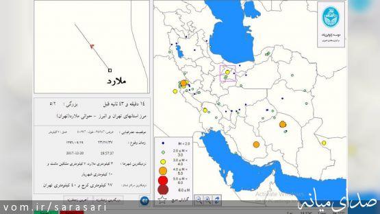 گزارش مقدماتی زمینلرزه در مرز استانهای تهران و البرز