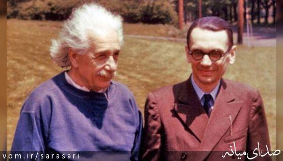 ایرج حسابی: پدرم و انیشتین دوست صمیمی بودند +تصاویر