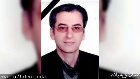 دکتر ابیلی پور از اساتید دانشگاه آزاد واحد میانه درگذشت /اطلاعیه مراسم تشییع