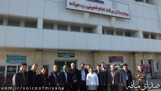 مراسم تودیع و معارفه مدیر بیمارستان برکت امام خمینی (ره) میانه+تصاویر