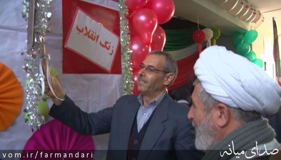 همزمان با آغازین روز از دهه فجر؛  زنگ انقلاب را به صدا در آورد