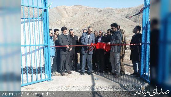 همزمان با دهه مبارک فجر 5 عنوان پروژه در بخش مرکزی شهرستان میانه به بهره برداری رسید
