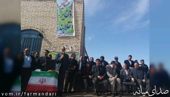 جشن عشایر در روستای حلاج سفلی از توابع بخش مرکزی شهرستان میانه برگزار شد