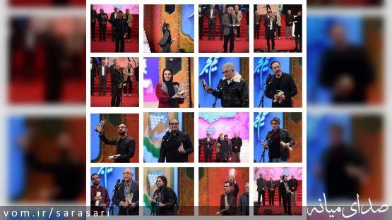 متن و حواشی جشنواره فجر ۳۶؛از اعتراض تند حاتمیکیا تا رکوردداری «تنگه ابوقریب» +تصویر