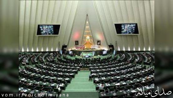 نصف نمایندگان آذربایجانشرقی در امتحان عدالت رفوزه شدند