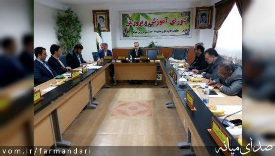 فرماندار میانه بر تبیین شاخصه هایی برای تعیین جایگاه آموزش و پرورش شهرستان در سطح استان تاکید کرد