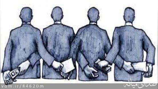شهرداران و اعضای شورای اسلامی شهر (انجمن شهر) حق شرکت در معاملات دولتی را ندارند.