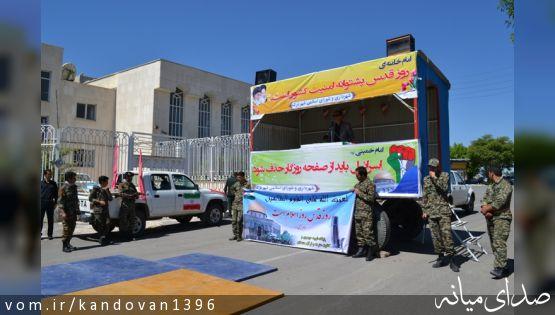 بخشدار کندوان میانه: پیروزی انقلاب اسلامی به کالبد نیمهجان فلسطین روح تازه ای بخشید.