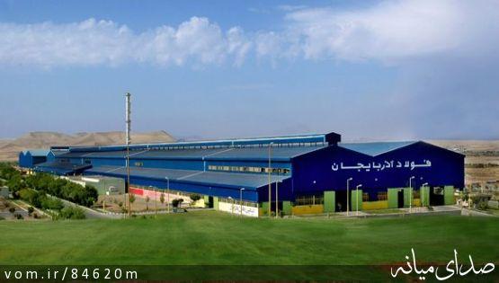 شنیدها حاکی از: تعویق زمان واگذاری فولاد آذربایجان و طرح فولاد میانه است.