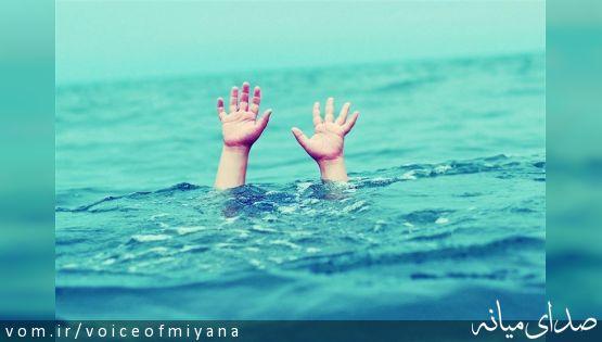 مرگ ۱۴ نفر به دلیل شنا کردن در سد آیدوغموش میانه