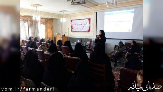 کارگاه آموزشی آرایشگران زن میانه جهت آموزش احکام اسلامی به مناسبت هفته عفاف و حجاب برگزار شد
