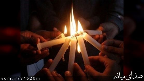 برنامه احتمالی خاموشی قطعی برق روز چهارشنبه در شهرستان میانه