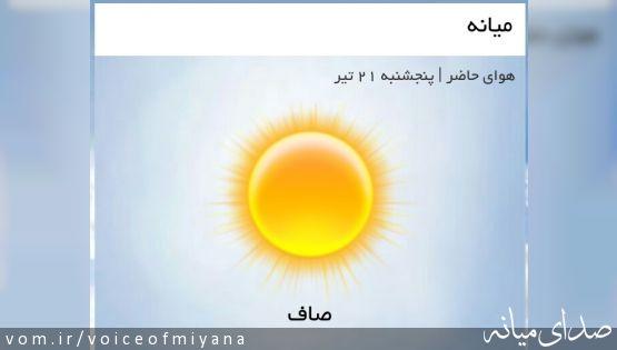 ثبت دمای ۴۳ درجه برای میانه در دوّمین موجِ گرمایِ تابستانِ