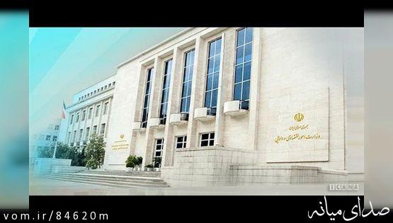 خبرخوش وزارت اقتصاد به بخش خصوصی و مردم: چهار فرآيند اداری كه مردم را كلافه می كرد، حذف شد.