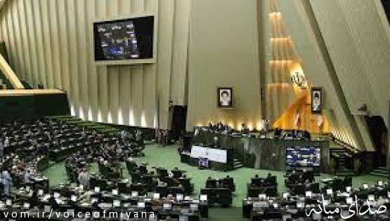 """فرمند در صدر نمایندگان مخالف لایحه """"CFT"""""""