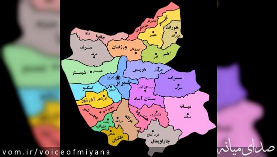چه کسی استاندار آذربایجان شرقی می شود؟