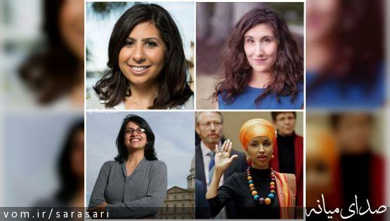 زنان خبرساز انتخابات کنگره آمریکا +تصویر