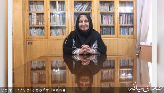 گفتگو با پروفسور نوش آفرین انصاری نوه میرزا مسعودخان انصاری