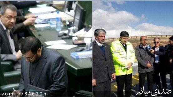 نماینده محترم وظیفه شما حضور در جلسه صحن علنی و کمسیون های مجلس شورای اسلامی می باشد.