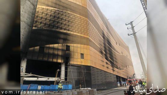 آتش سوزی در برج رز مال، غرب تهران؛نجات ۵۰ نفر گرفتار در آتش +تصویر