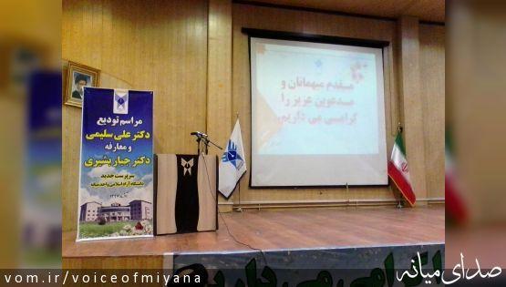 دکتر بشیری سرپرست دانشگاه آزاد میانه شد +تصویر