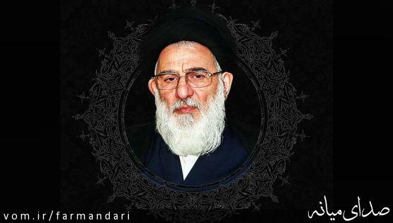 تصاویری از مراسم بزرگداشت رئیس فقید مجمع تشخیص مصلحت نظام، آیت الله هاشمی شاهرودی در میانه
