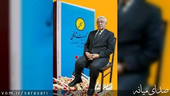 توکلی ،پدر صنعت نوین آذربایجان درگذشت +تصویر