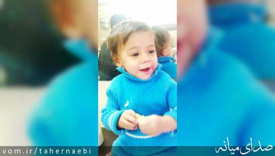 کودک یک و نیم ساله مفقودی پیدا شد +تصویر