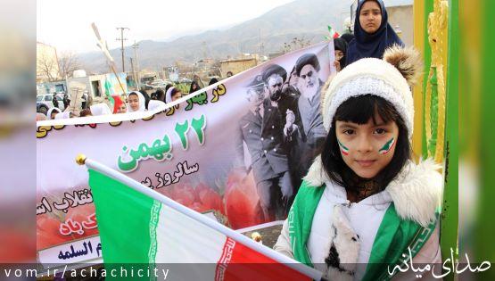 برگزاری باشکوه راهپیمایی 22 بهمن 97 در شهر آچاچی+تصاویر