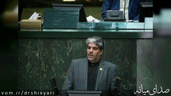 پیام تسلیت دکتریعقوب شیویاری در پی حمله تروریستی جاده خاش- زاهدان
