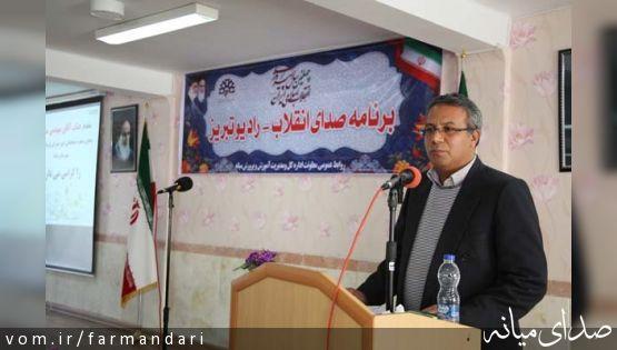 برنامه صدای انقلاب در میانه برگزار شد