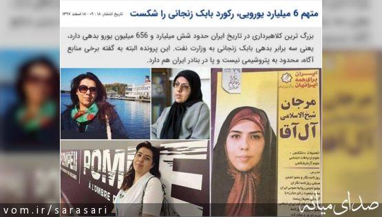 مرجان شیخالاسلامی رکورد شکست و به کانادا گریخت! +تصویر