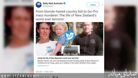 مخوفترین تروریست استرالیایی در نیوزیلند +تصویر