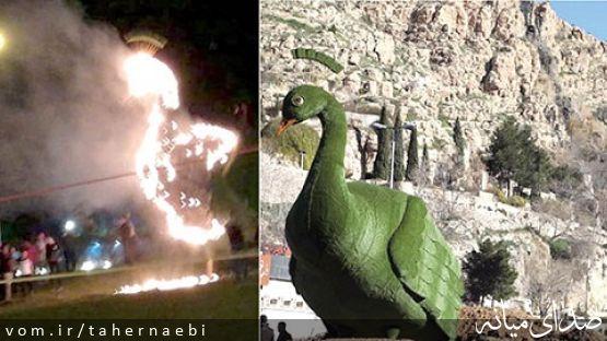 خرافات عجیب ایرانی ها ؛از مزایای داشتن پیشانی بلند تا عطسه و صبر!/ چرا شیرازیها طاووس را آتش زدند