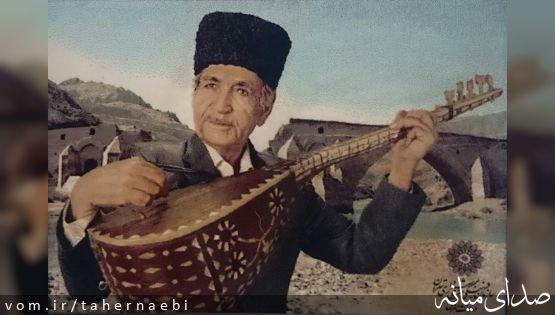 آشیق بولود جوادی ،درگذشت +تصویر