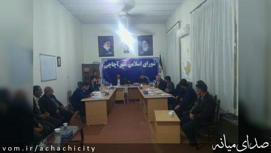 جلسه ساماندهی رانندگان تاکسی و آژانس های شهر آچاچی برگزار شد.
