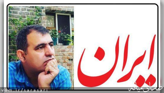 کاهش ۸ صفحه ای روزنامه های همشهری و ایران ؛چشمانداز روزنامهنگاری ایران