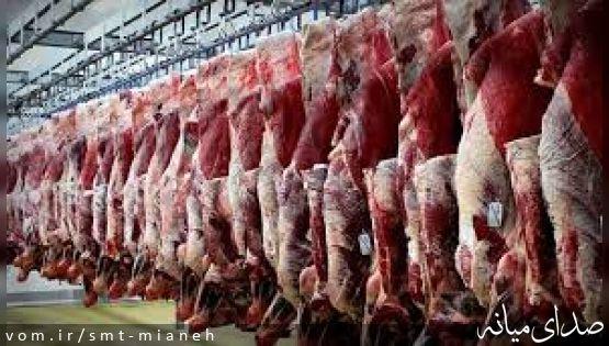 اطلاعیه توزیع گوشت قرمز گرم (طرح ضیافت) در شهرستان میانه
