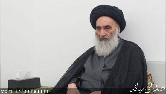 پیام آیتالله سیستانی به رهبران عراق در رابطه با تنش واشنگتن-تهران