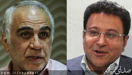 حسین هدایتی و پرویز کاظمی کجا شلاق میخورند؟
