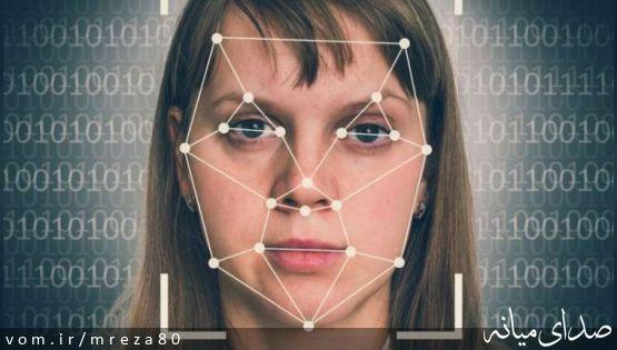 دیپ فیک Deepfake چیست؟