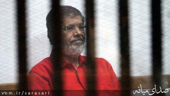 محمد مرسی، هنگام برگزاری محاکمه فوت کرد