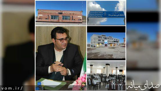 دکتر عبدی: دانشکده فنی و مهندسی میانه پتانسیل علمی – آموزشی بزرگی برای شهرستان میانه ایجاد نموده است.
