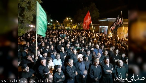 تجمع بزرگ خیابانی عاشورائیان آچاچی+تصاویر