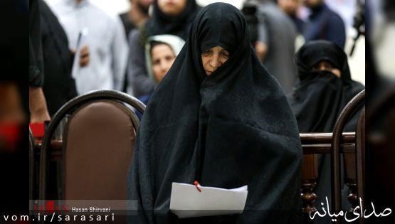نخستین جلسه رسیدگی به اتهامات شبنم نعمت زاده ؛اتهامات دختر وزیر اسبق صنعت +تصویر