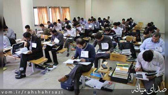 برگزاری آزمون ورودی به حرفه مهندسی در شهرستان میانه