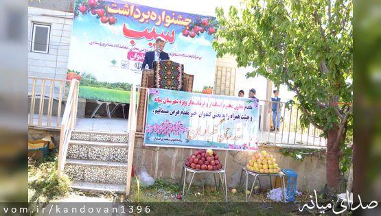 برگزاری جشنواره بزرگ سیب بخش کندوان و افتتاح روکش آسفالت روستای نشق / گزارش تصویری